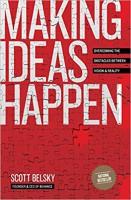 خلاصه کتاب تحقق ایده ها